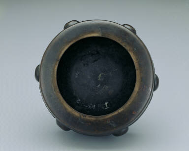 Bronze Dou vessel with inscription of Shao-xin reign