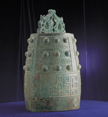 Bronze Bo Bell with coiled serpent decor