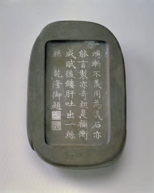 Old red-veined stone inkstone shaped like a parrot
